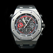 AUDERMAS PIGUET ROYAL OAK OFFSHORE ALINGHI POLARIS LIMITED 26073ST.OO.D002CA.01 - ROYAL OAK OFFSHORE ALINGHI POLARIS LIMITED